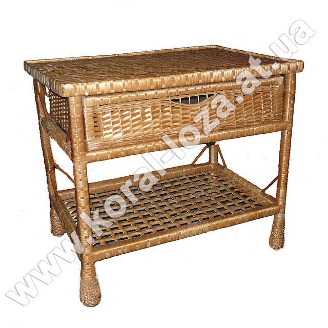 Плетеный Стол с шуфлядой