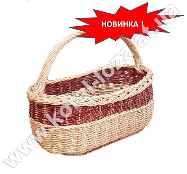 """Корзины из лозы хозяйственные """"модница с косичкой"""" (узкая, лодочка)"""